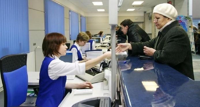 Права оператора почтовой связи